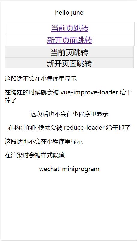 VueKbone entrytaskwebtest.png